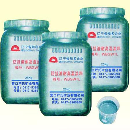 Anti slag resistant high temperature coating