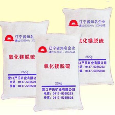 Magnesium Oxide desulphurization